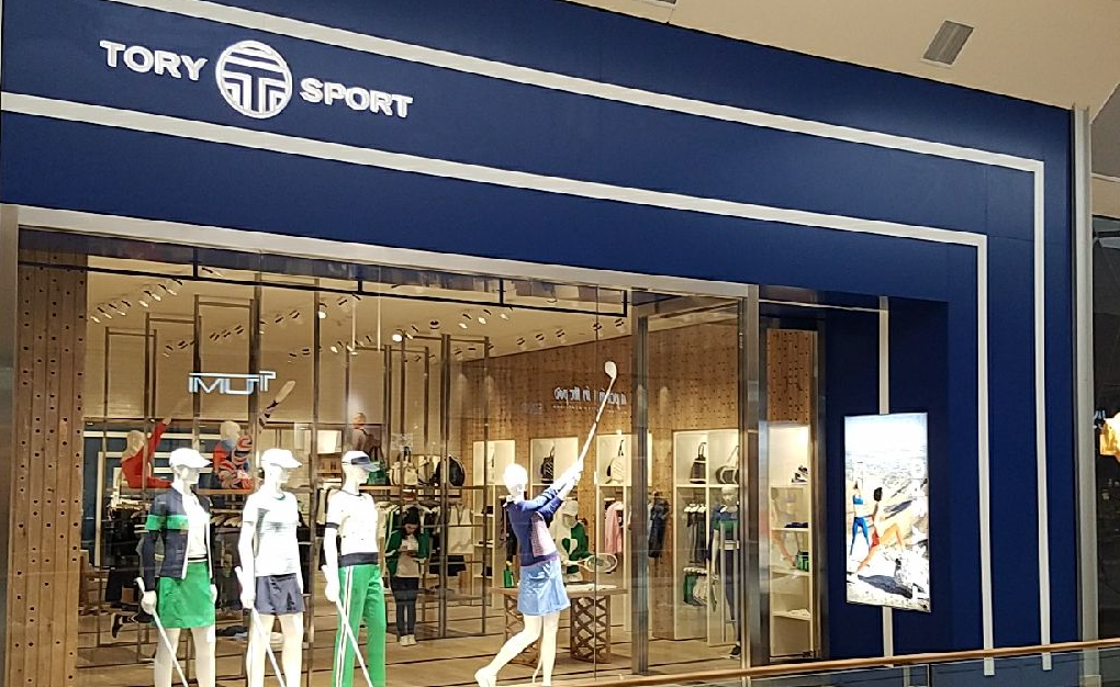 Tory Sport - NOW OPEN!